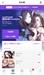 드림커뮤니케이션, 인기 웹툰 '왕의 공녀' 일본 라인망가 연재