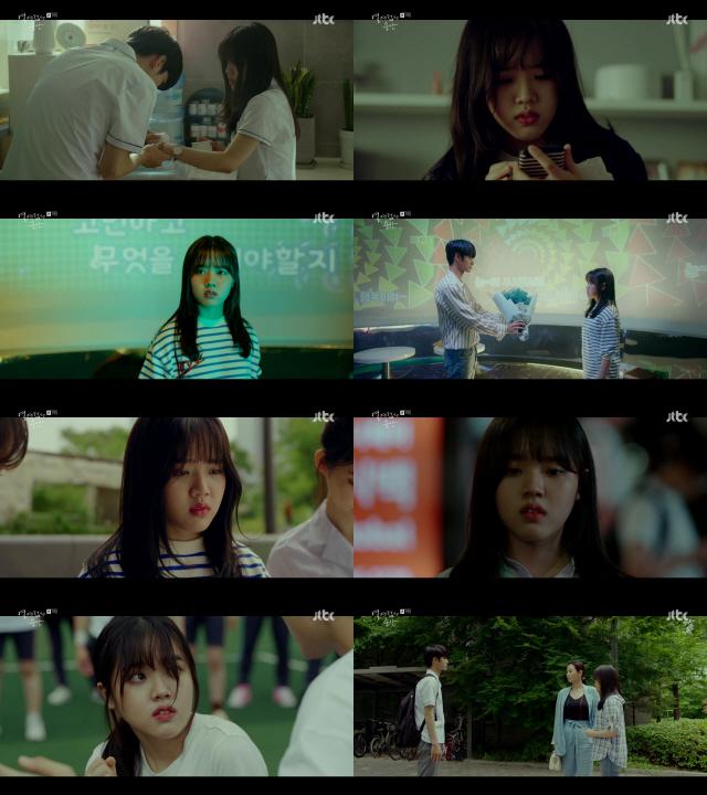 '열여덟의 순간' 김향기, 섬세한 감정 표현으로 시선집중..매력 폭발