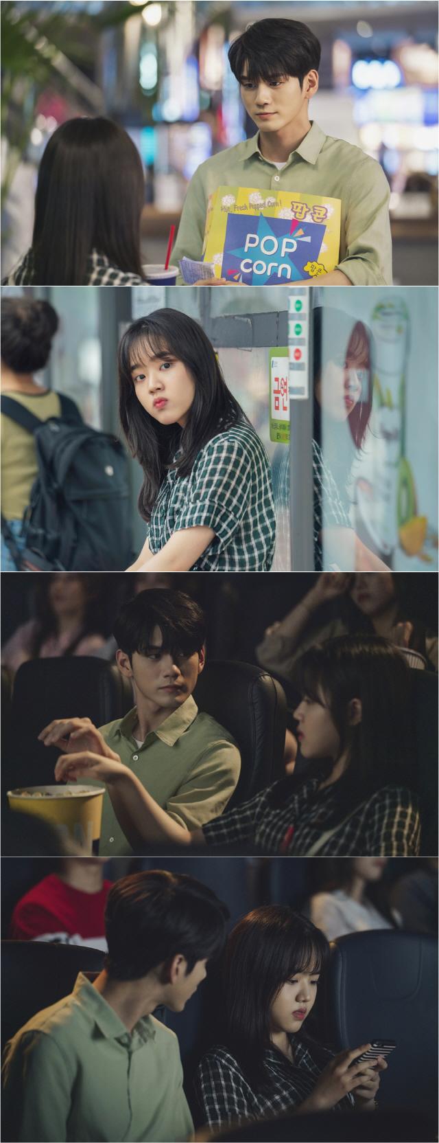 '열여덟의 순간' 옹성우X김향기, 설렘 달달 첫 데이트 D-DAY