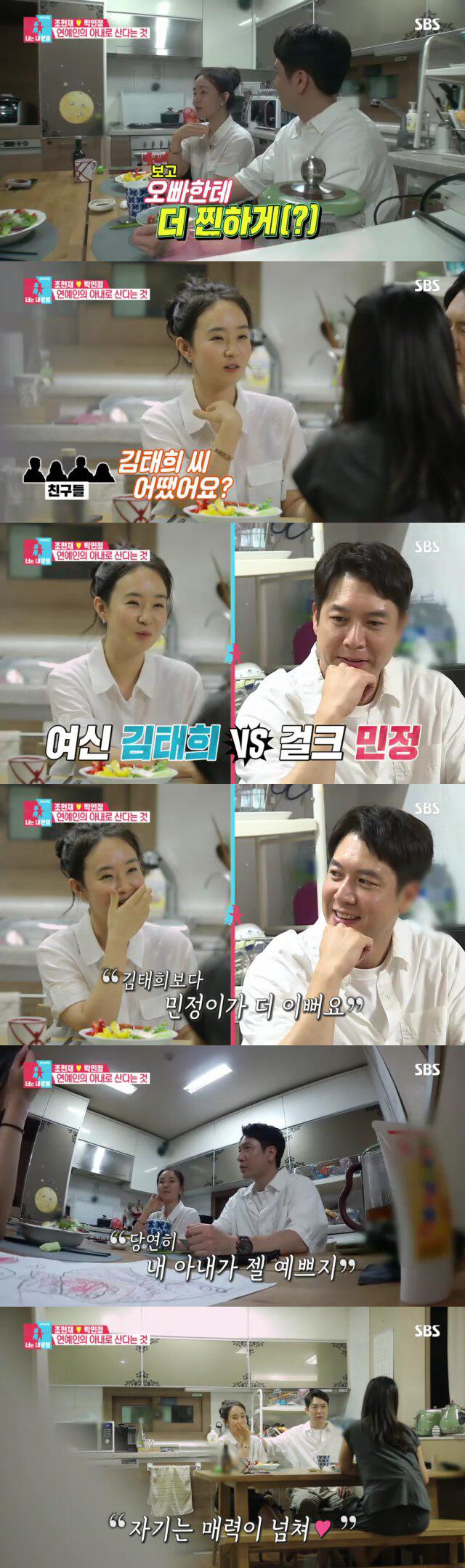 '너는 내 운명' 윤상현, 폭염과의 전쟁..아빠 표 워터파크+수박주스까지
