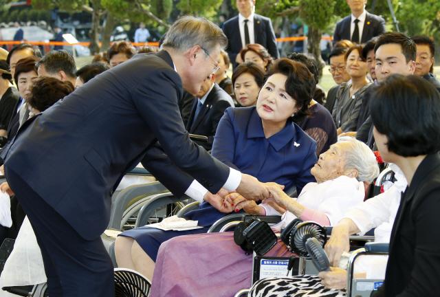일본군 '위안부' 기림의 날 행사 14일 개최