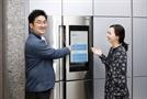 [스마트건설 코리아-삼성물산] '래미안 IoT 플랫폼'이 만드는  최적 생활환경