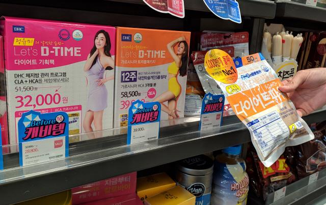 '혐한논란' DHC코리아 사과문에…'잘못은 일본, 사과는 왜 한국이'