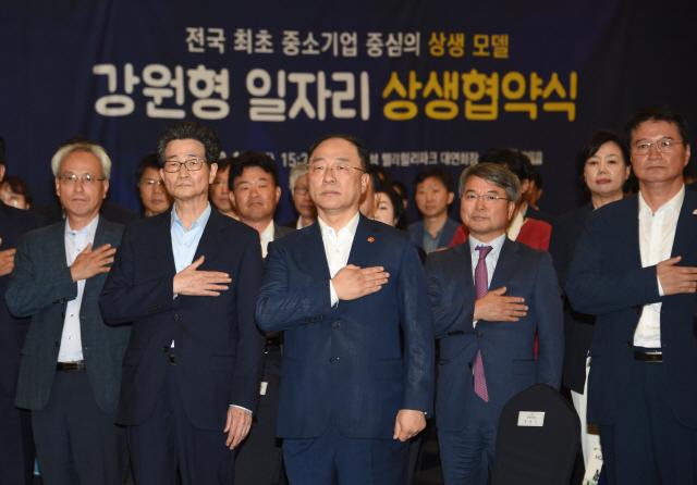 홍남기 '강원형 일자리,중기협업 새 모델…연말 전기차 생산'