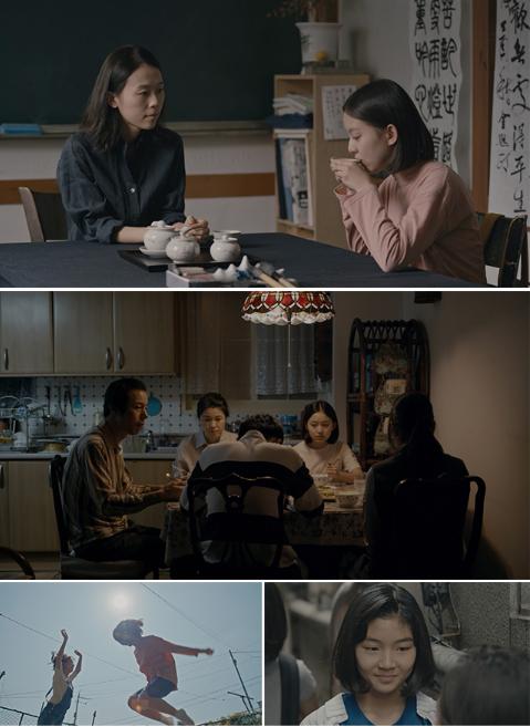 '벌새' 우리 모두의 추억을 소환하는 영화, 14살 '은희'의 사람들 공개