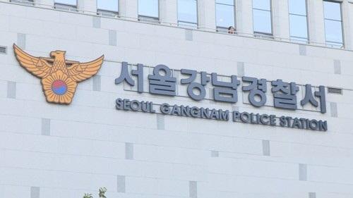 '회식 더하자'…부하 경찰 뺨 때린 강남서 소속 파출소장 대기발령