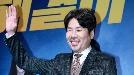 '미투 논란' 오달수, 1년6개월만에 독립영화로 복귀