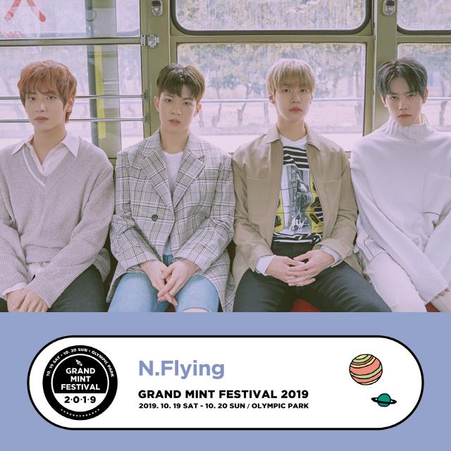 엔플라잉, GMF 참가 음악·방송·공연 다방면 활약 '눈도장'