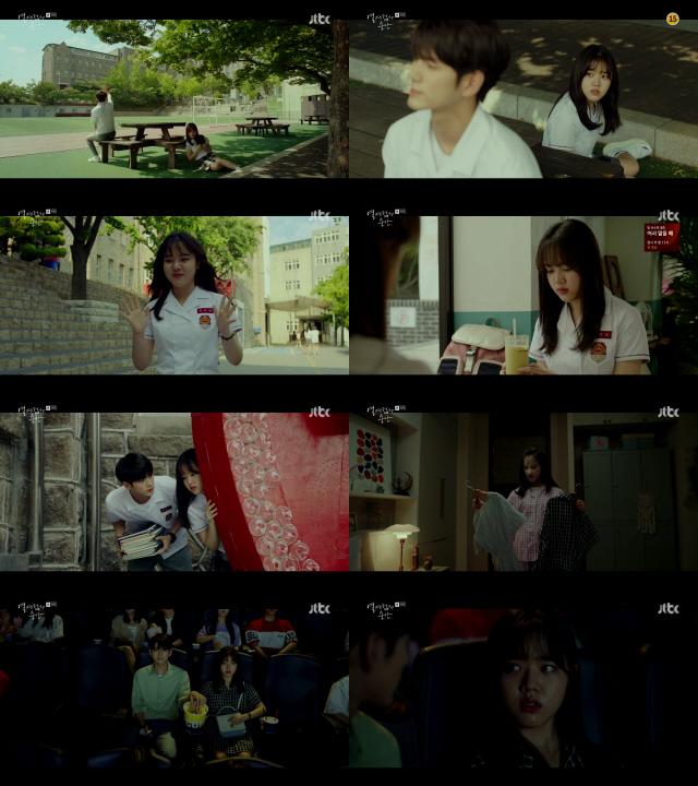 '열여덟의 순간' 김향기, 깊이 있는 감정 연기 돋보여..'대체 불가 배우'