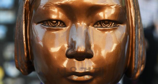 오늘은 '일본군 위안부 피해자 기림의 날'