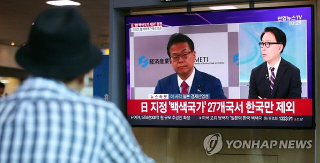 '백색국가 日 제외'수출입고시 개정안 오늘(14일) 행정예고…9월 중 시행