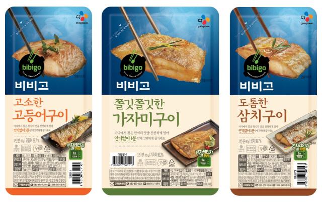 '1분만에 생선요리 완성'...CJ제일제당, 수산물 가정간편식 '비비고 생선구이 3종' 출시