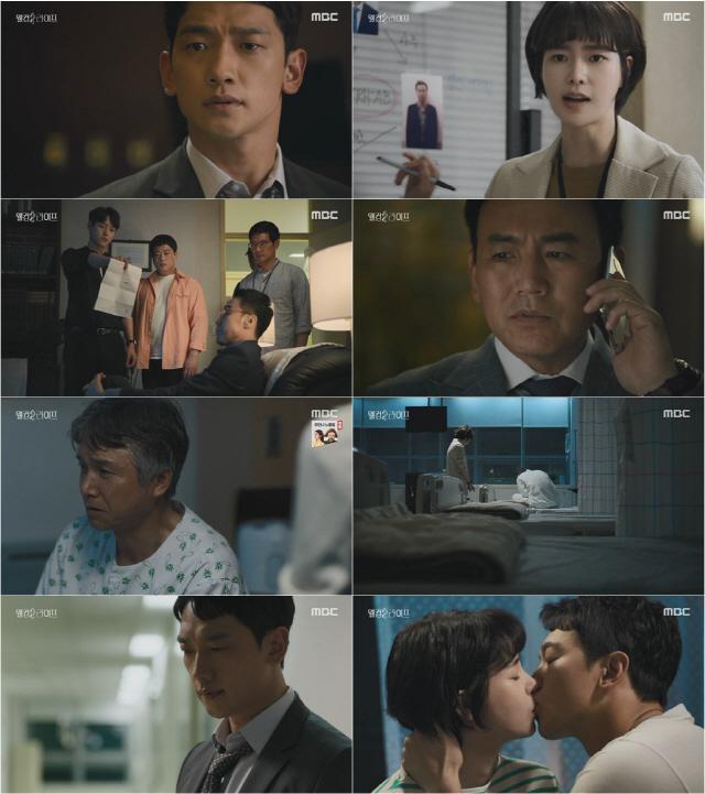 '웰컴2라이프' 정지훈, '노영미 살인사건' 진실 파헤쳤다..충격X반전
