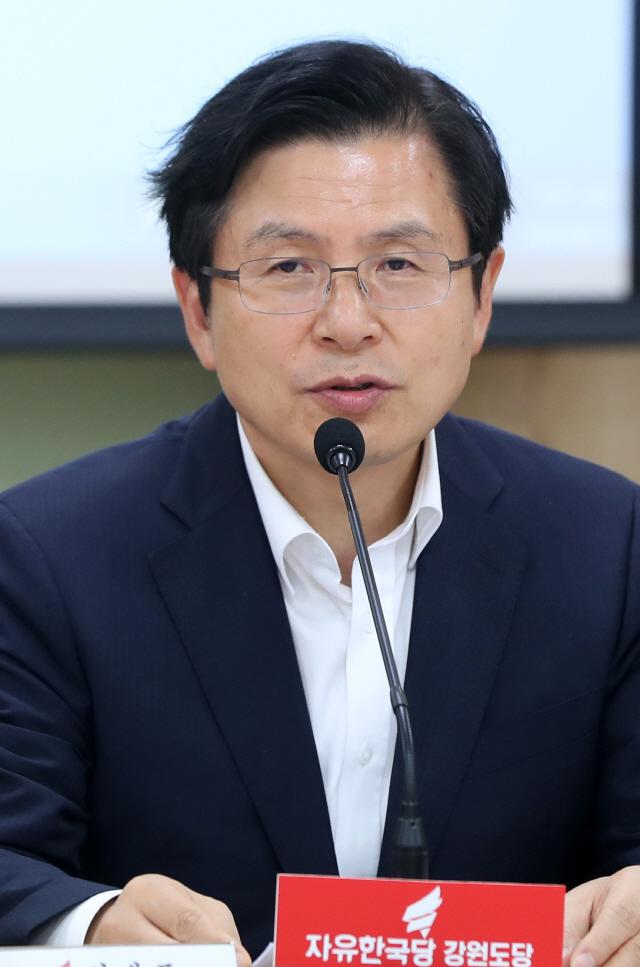 황교안, 광복절 하루 앞두고 '이례적' 대국민 담화 발표
