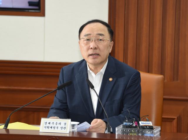 홍남기, '16.5조 규모 SOC 사업 하반기 신속 집행'