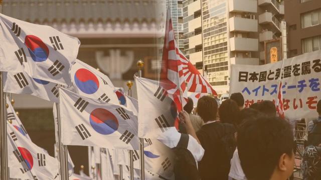 [광복절D-1] 한국의 '광복절'이 일본에겐 '종전기념일'이라고?|썸띵나우