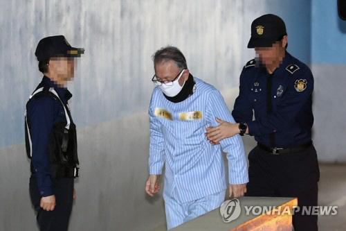 김기춘, 세월호 보고시각 조작 혐의 1심서 징역형 집행유예