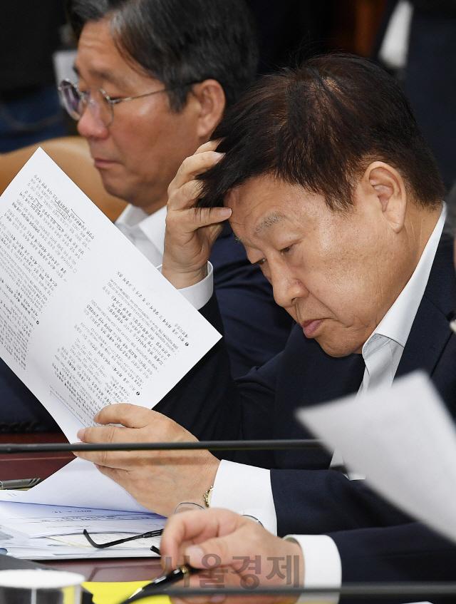 경제활력대책회의 참석한 김영주 한국무역협회장