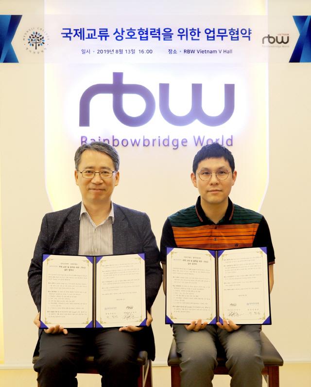RBW '명지전문대학과 K콘텐츠 기반 엔터 비즈니스 국제교육 사업모델 개발'