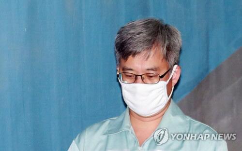 '19대 대선겨냥 댓글조작' 드루킹, 항소심도 징역3년 실형 선고
