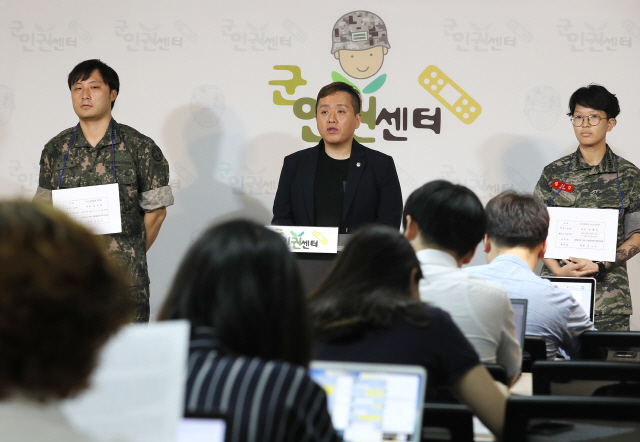 군인권센터 '육군, 거짓 해명으로 7군단장 감싸…보직 해임해야'