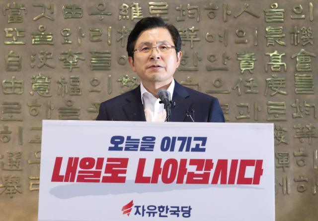 [전문] 황교안 '文정부, 모든 권력 움켜쥐고 삼권분립 흔들어' 광복절 대국민담화 (속보)