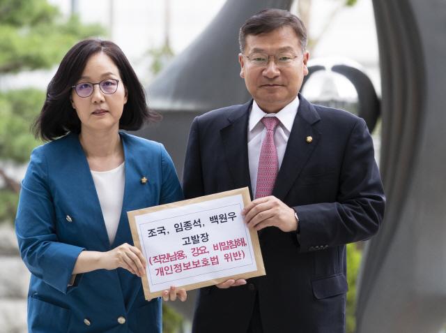 """""""공무원 휴대전화 제출 강요"""" 한국당, 조국·임종석 등 검찰고발"""