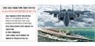 F-35B 탑재 대형수송함·정전탄…대북 억제력 키운다