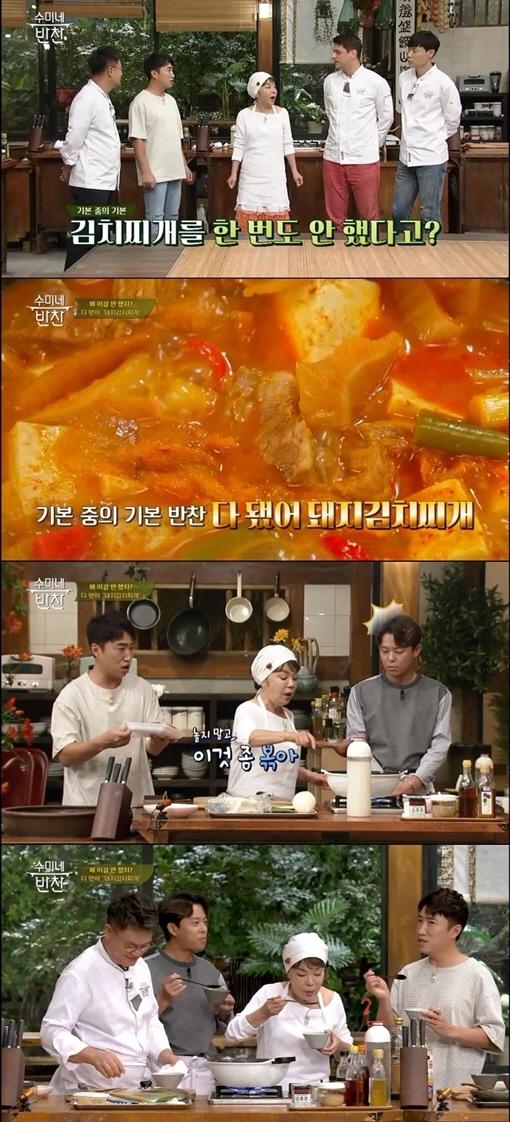 '수미네 반찬' 김수미, 푸짐한 반찬-간단한 조리법 공개
