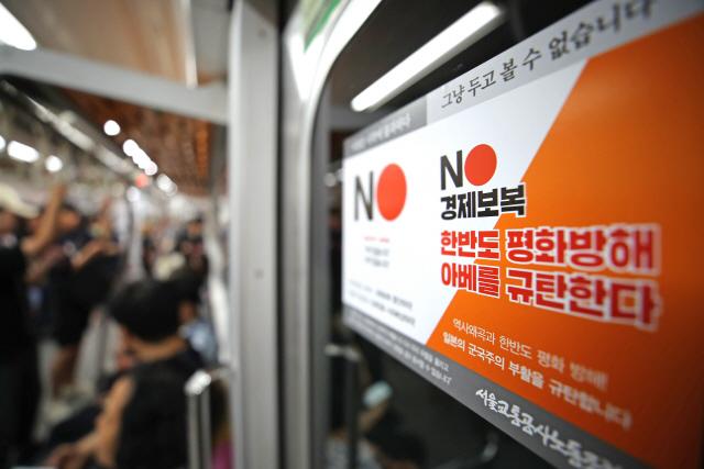 한국여행 온 일본인들 '위험하다 했는데…와보니 더 친절'