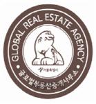 부동산도 국제화 시대…서울시, '글로벌 부동산' 30곳 지정