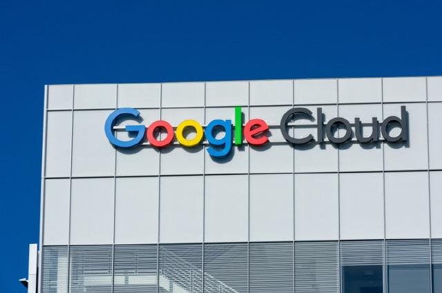 구글 클라우드 이용자들, 기업용 블록체인 플랫폼 쓴다