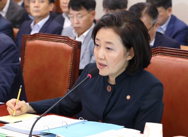 '국민日불매운동..도쿄집은?' 박영선 '감정적 대응할 부분아냐'