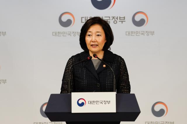 박영선 중기부 장관 '日 수출규제 계기로...대기업 중 中企부품 수요 늘어'