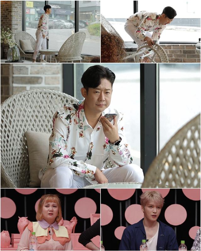 '연애의 맛2' 천명훈, 초유의 사태 발발..두 번째 데이트 실패 예감
