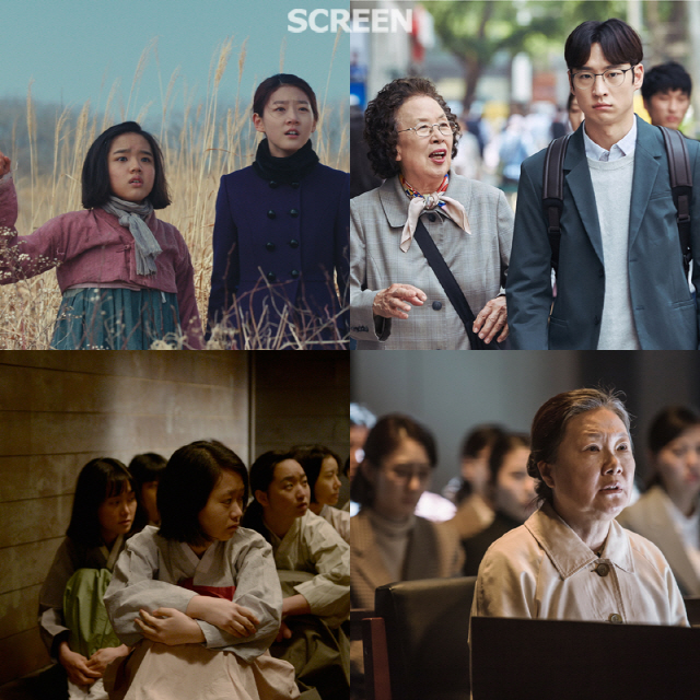 영화채널 스크린(SCREEN), 광복절 '위안과 치유 특집' 영화 편성