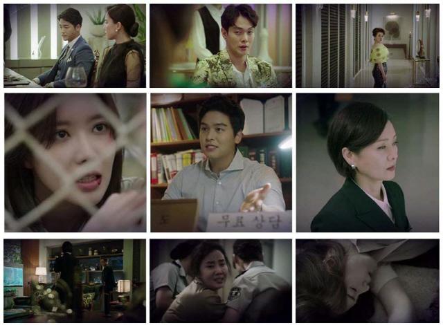 '우아한 가(家)' 임수향-이장우-배종옥 등 美친 전개 '3차 티저' 오픈