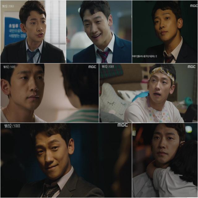 '웰컴2라이프' 정지훈, 정의 검사 완벽 빙의..'재미+몰입도' 다 잡았다