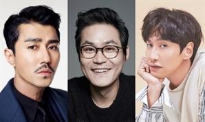 [공식] 차승원·김성균·이광수, 영화 '싱크홀'(가제) 캐스팅 확정