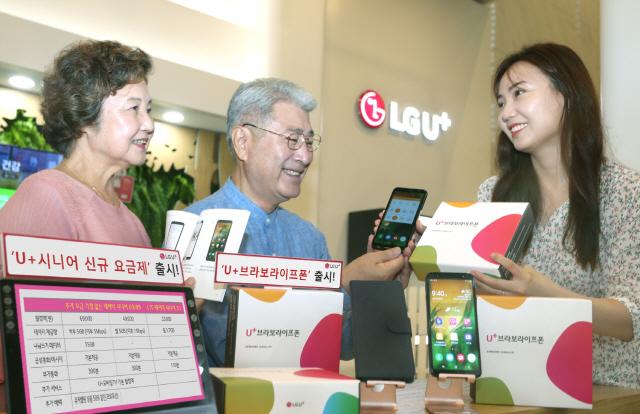 LGU+ 20만원대 중장년용 스마트폰 선봬