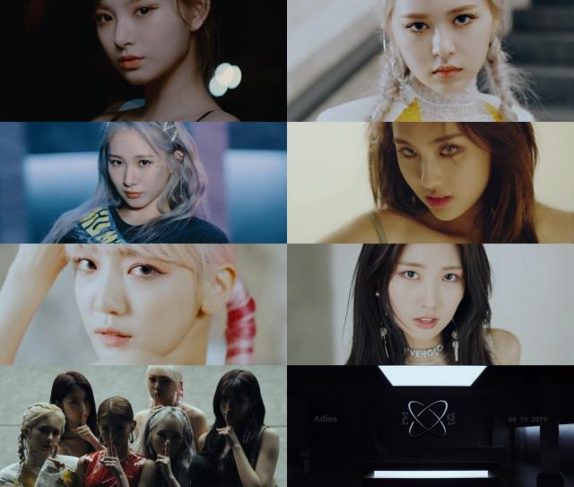 에버글로우, '강렬+파격美' Adios MV 티저 공개..화려한 컴백 예고