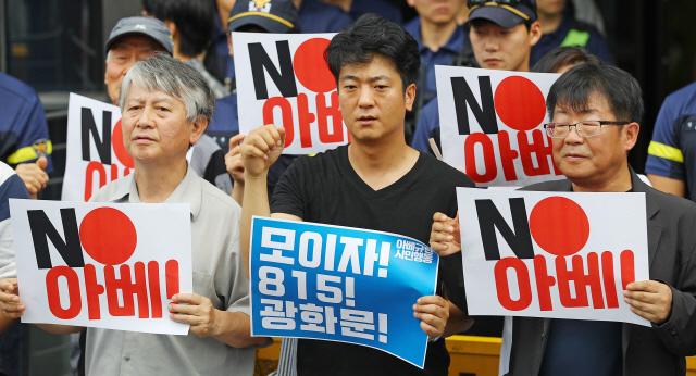 광복절 맞이해 서울 곳곳서 'NO 아베' 집회·행진 열려