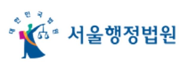 """비판적 강의평가 쓴 학생 색출한 교수… 법원 """"해고 정당"""""""