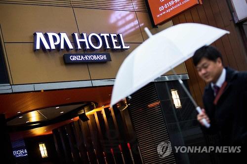 숙박업계도 '日불매'…야놀자, 극우 일본 기업 'APA 호텔' 판매 중단