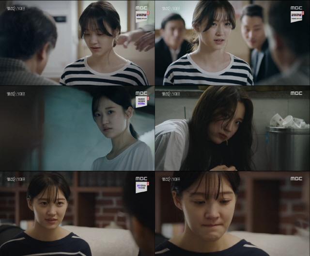 '웰컴2라이프' 서지혜, 깊어진 감정 연기로 한계 없는 스펙트럼 증명