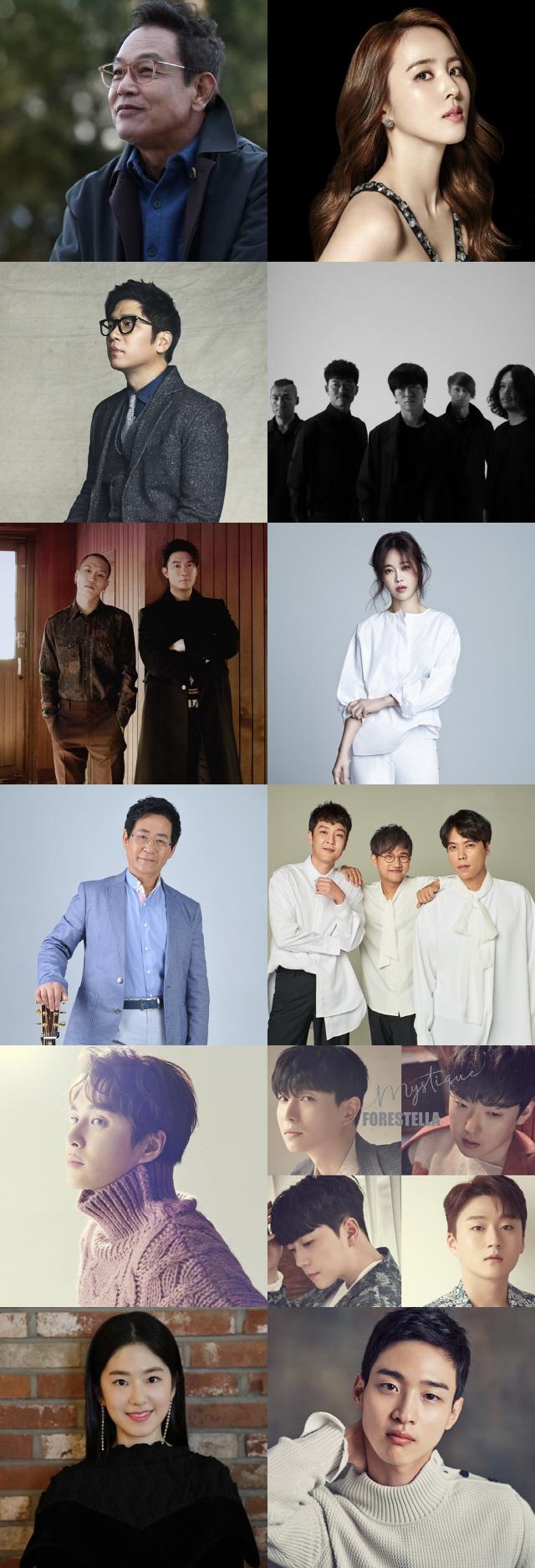'별 헤는 밤' 이적부터 YB, 백지영까지 '국내 최정상 아티스트 총출동'