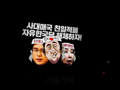 """정치 집회 안 되는 광화문광장서...이번엔 """"주한미군 철수"""""""