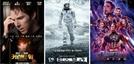 '커런트 워' 개봉 앞두고 보기만 해도 스마트해지는 할리우드 대작들 화제