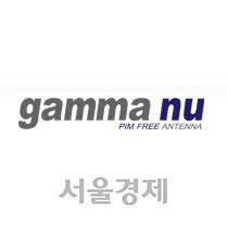[SEN][단독]'감마누' 상장폐지무효 소송 이겼다