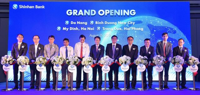 4개 지점 추가…신한銀, 베트남 전역에 영업망